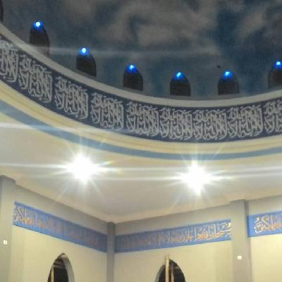 GRC Bekasi GRC Jakarta GRC Murah GRC Board Murah Ragam Gaya Seni Kaligrafi Islam